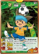 Shinsuke 6