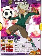 Ryuuzaki4