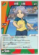 Fubuki(againstAlieaGakuen)