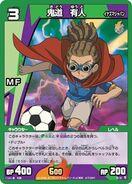 Kidou(InazumaJapan/MF)