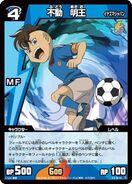 Fudou(4))
