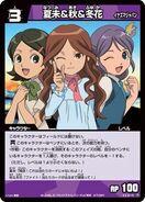 Natsumi&Aki&Fuyuka
