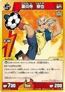 Gouenji Striker