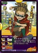 Kidou 7