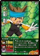 Shinsuke(Raimon)