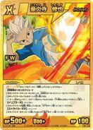 Gouenji(GoldenCard)