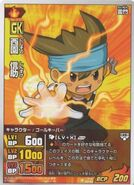 Shinsuke 7