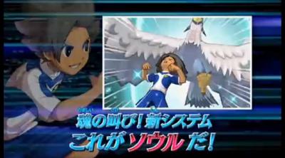 Galaxy Game PV Screenshot