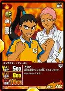 Nishiki and Someoka