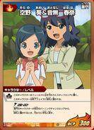 Aoi and Haruna