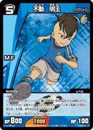 Fudou(5)