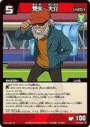 Daisuke 2