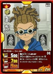 Kidou 4
