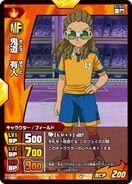Kidou(RaimonGO)
