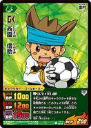 Shinsuke(IG-14)