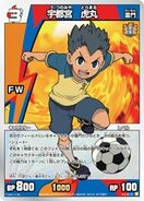 Toramaru(Raimon/Movie)