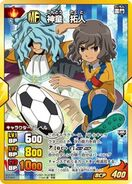 Shindou and Sousha Maestro