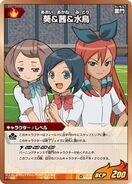 Aoi, Akane and Midori