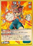 Endou in Game