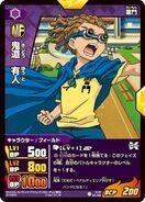 Kidou(Raimon)