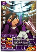 Genda(Bakunetsu! InazumaGenerations!)