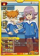 Manabe(Main),Minaho&Tenma