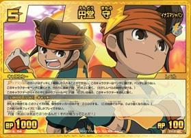File:Endou Mamoru 2.jpg