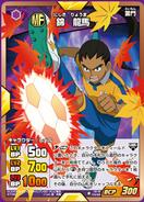 Nishiki Raimon kick