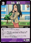 Hitomiko(NeoJapan)