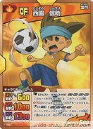 Shinsuke 10