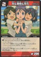 Aki, Haruna and Fuyuka