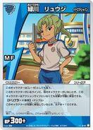 MidorokawaRyuuji(MF)