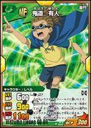 Kidou 20