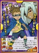 Kidou 5