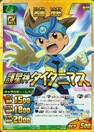 Shinsuke Keshin Armed