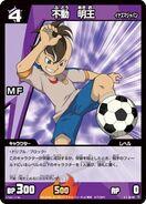 Fudou(4)