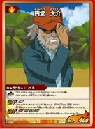Daisuke 3