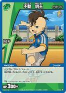 Fudou(Promo Card)