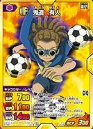 Kidou 6