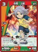Fubuki (Raimon/FW)
