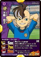 Fudou(Bakunetsu!InazumaGenerations!)