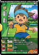 Shinsuke 4