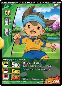 File:Shinsuke 4.jpg