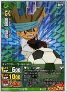 Shinsuke 9