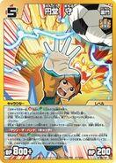 Endou(Manga)