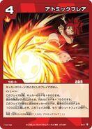 Nagumo(FireDragon)