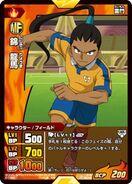 Nishiki(Raimon)