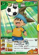 Shinsuke(SaichuKessenRagnarok!)