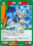 Fubuki in Inazuma Japan 11