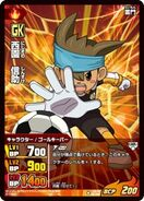 Shinsuke10